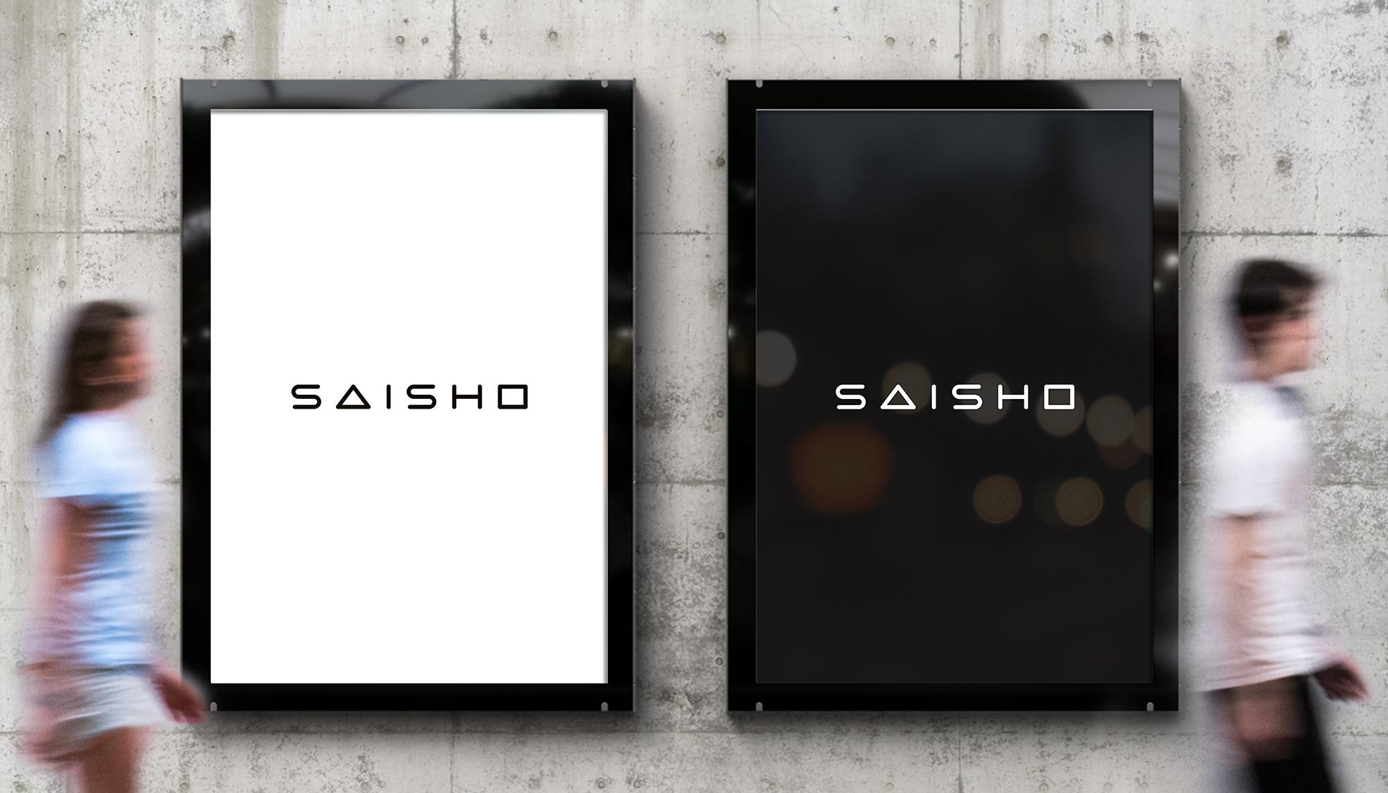 Identidad Corporativa Saisho